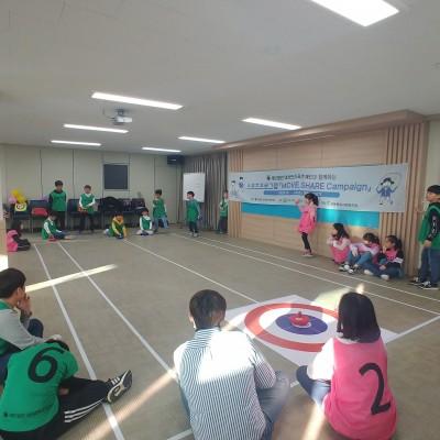 첨부 이미지 2-(재)데상트스포츠재단 아동청소년 스포츠 프로그램 10월 일정 안내